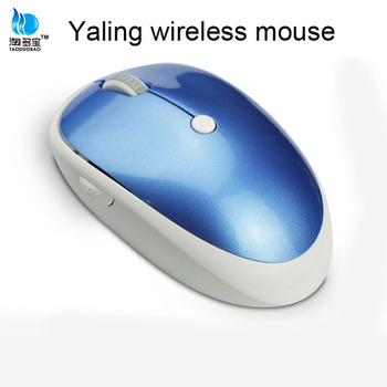 high-tech wireless mouse wireless pc mouse with privacy security function