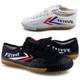 Shaolin kungfu canvas black feiyue shoes on sale