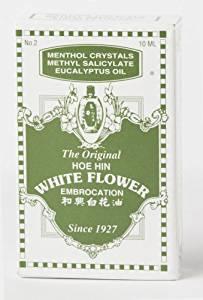 Buy hoe hin white flower analgesic medicated oil for pain relief hoe hin white flower 10ml mightylinksfo