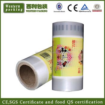 guangzhou supply packaging stretch wrap film lldpe wrap stretch film plastic film roll - Stretch Wrap Film