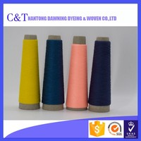Top quality 16s/1 compact spinning dyed yarn