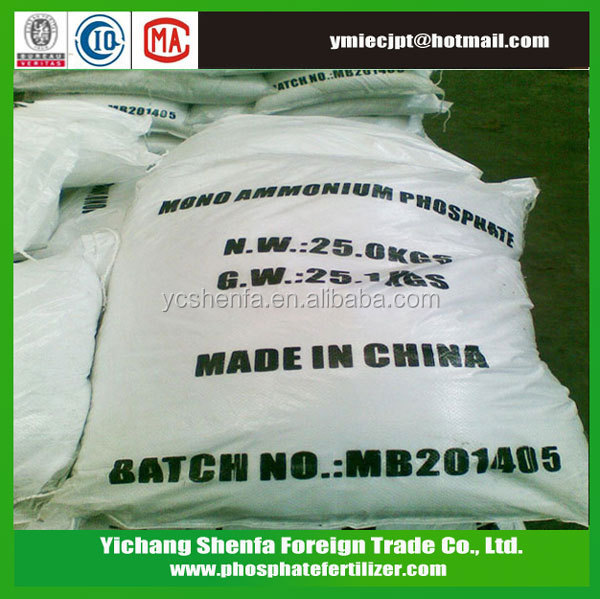 Mono Ammonium Phosphate Price with 100% Water Soluble Fertilizer ...