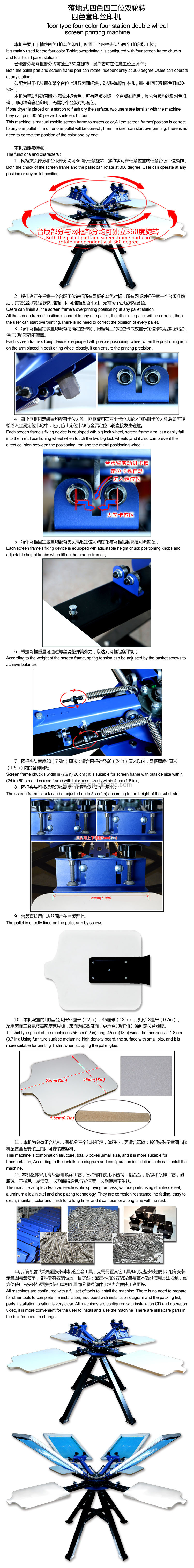 Simple 4 Color 4 Station Silk Screen Printing Machine
