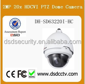 DH-SD63220I-HC Dahua 2mp IR Auto focus ptz camera