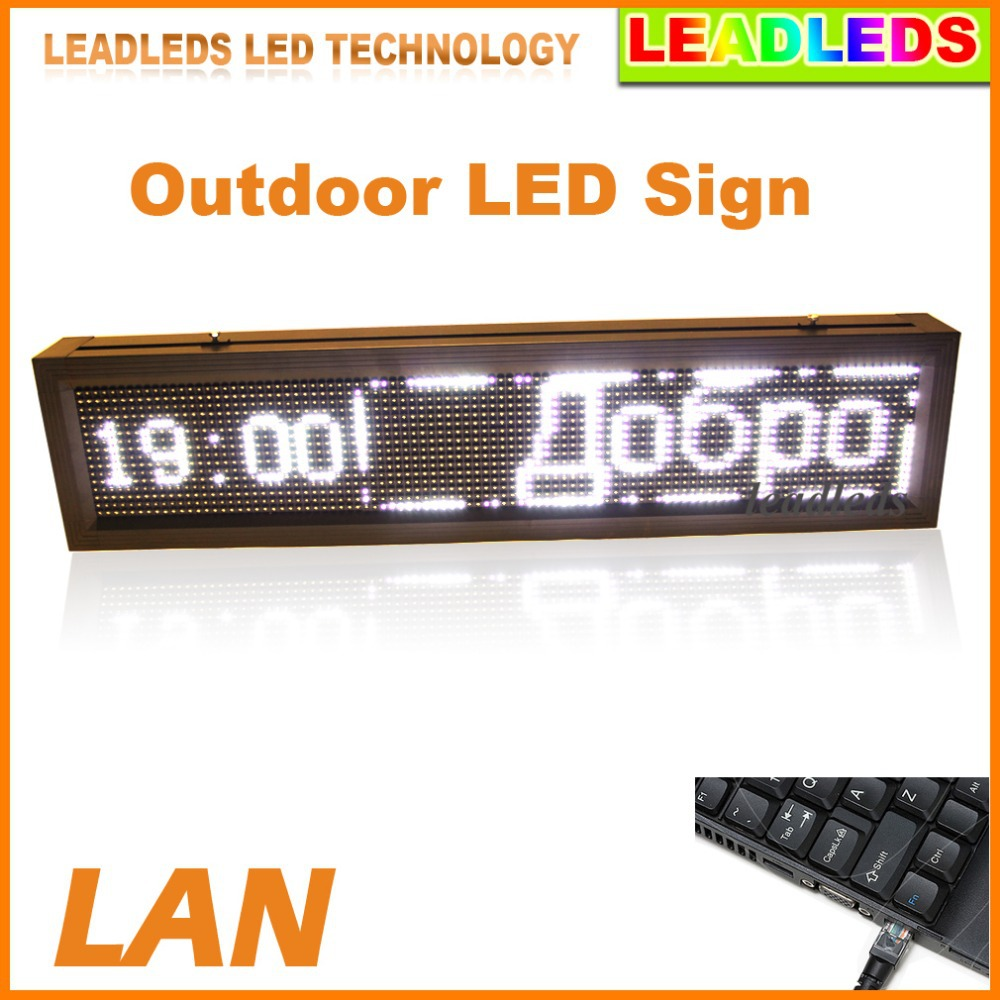 """41""""x9.5"""" P10 Outdoor LED Sign Cool White Light Message ..."""