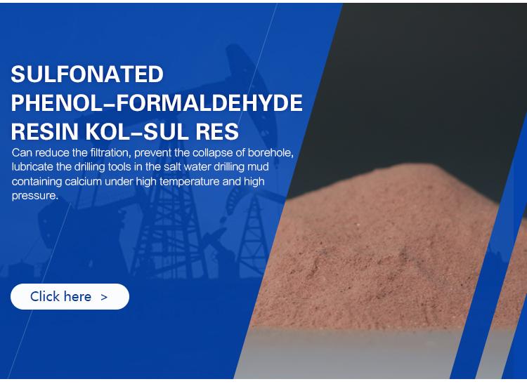 Boa qualidade de resina fenólica em pó Sulfonados