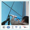 light blue reflective curtain wall silicone skylight glass sealants