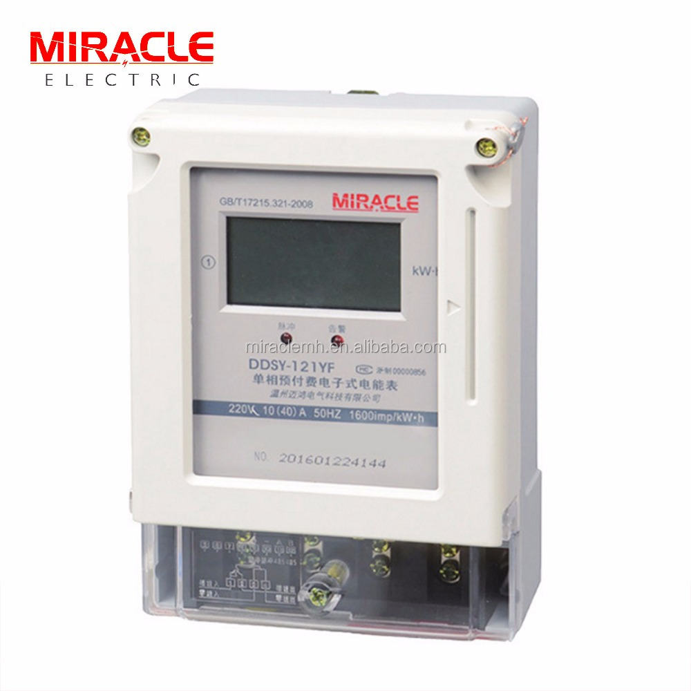 40A 220V 50Hz customized single phase smart digital Prepaid <strong>meter</strong> electricity IC card prepaid kwh <strong>meter</strong>
