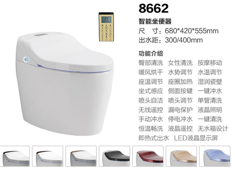 Chinese bathroom heater seat public color intelligent tankless toilet