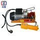 High safety lifting capacity factory 1-50 tons Widely used in industry