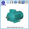 Low price, Y2 series motor electric used for air compressors,fans,blowers