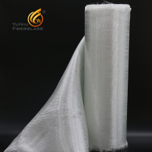 Fiberglass Cloth for kayak kits
