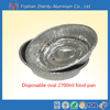 Rectangular/Round 2700ml inflight catering various capacities of disposable foil pans ASIA container and lids