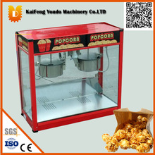 Double pot high capacity popcorn making machine/Commercial popcorn machine/Automatic popcorn maker