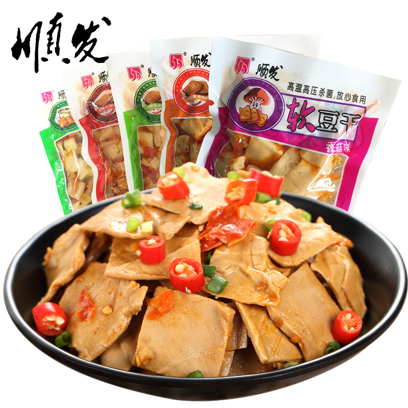 1000g Spiced Soya Pratein Plant Flavor Chinese Food Snack Dried Tofu