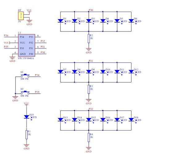 Surprising Windmill Flashing Electronic Circuit Diagram Diy Electronic Kit Wiring Database Cominyuccorg