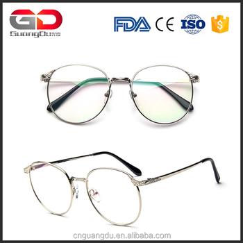 c42f26d854e Women Men Retro Metal Glasses Frame Clear Lens Glasses Nerd Spectacles Eyeglasses  frame big Optical Frame