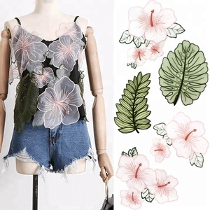 China factory Custom western style fashion women design Organza lace flower leaf embroidery patch