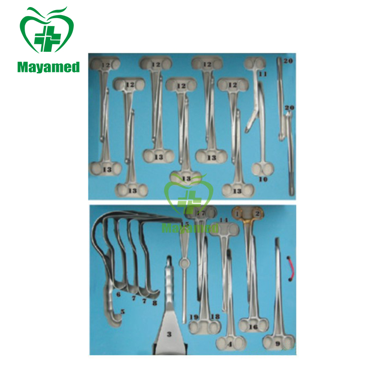 SB0170 35 pcs gynecology delivery surgical instrument set