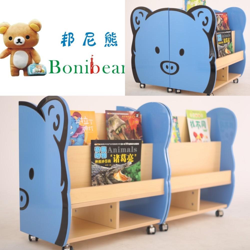 Kinder muebles de madera de los ni os de dibujos animados - Estanterias diseno para libros ...