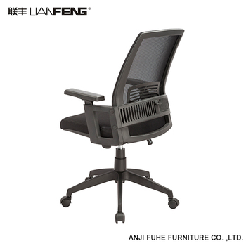 Low Price Cantilever Office Visitor Chair With Adjule Armrest