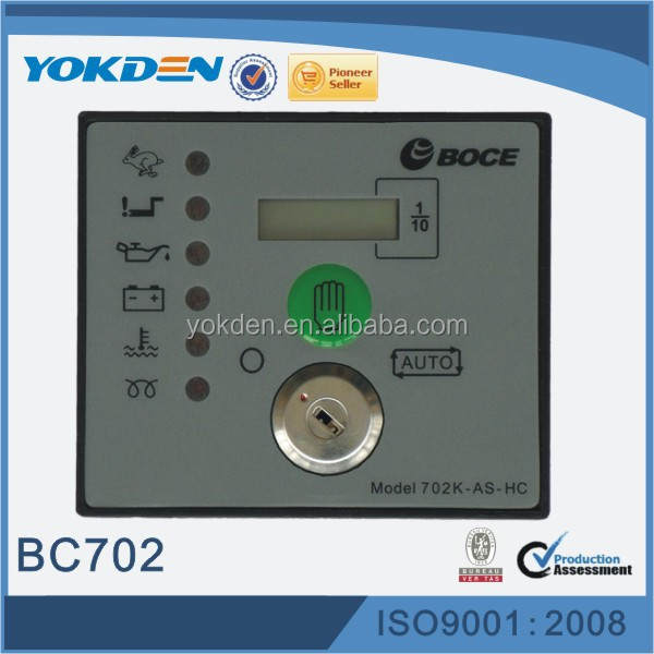 HTB1em7IHpXXXXXkaXXXq6xXFXXXK 702as generator manually and automatically start control module deep sea 702 wiring diagram at bakdesigns.co