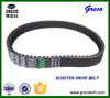 High quality kevlar aramid scooter drive v belt 743 suit for Kymco gy6 50 cc scooter