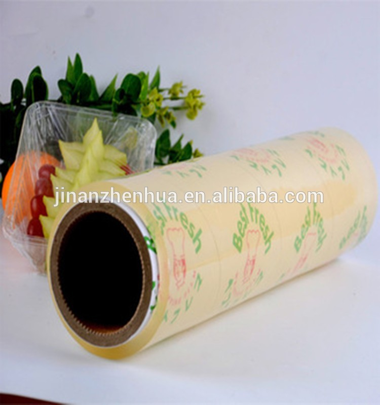 Packaging Film Usage and Casting Processing Type cast pvc cling film