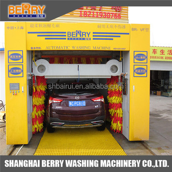 Fully Automatic Self Service Car Wash Equipment Automatic
