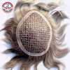 Hot Selling Popular Best Quality Toupee On Sale