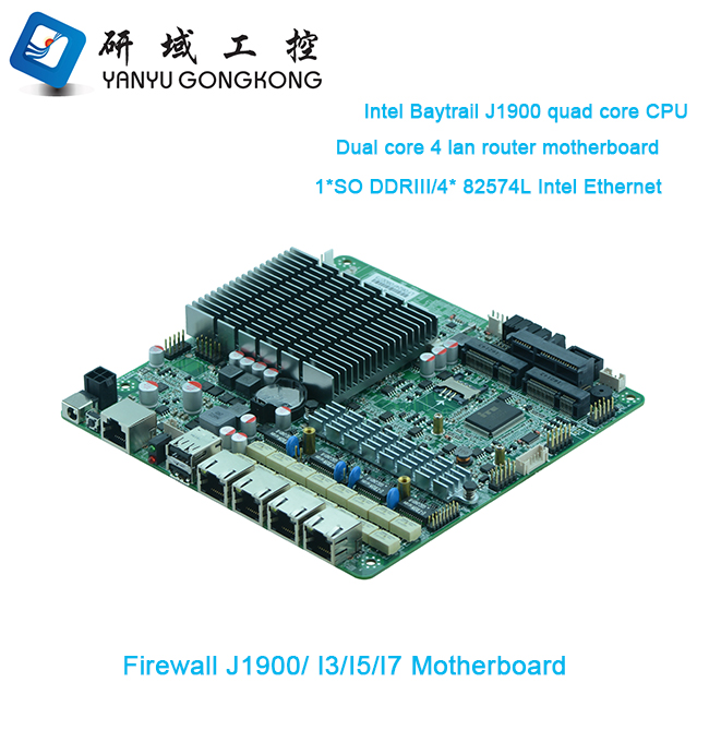 2017 wholesaler in India market firewall motherboard x86 system 12v industrial mini pcs