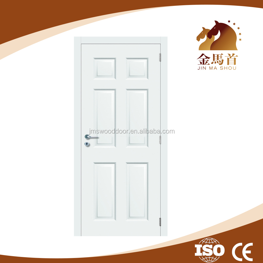 top quality cheap price JinMaShou interior economic hollow core hdf molded wood panel door