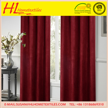 BSCI certification latest curtain fashion designs,window curtain,anti dust curtain