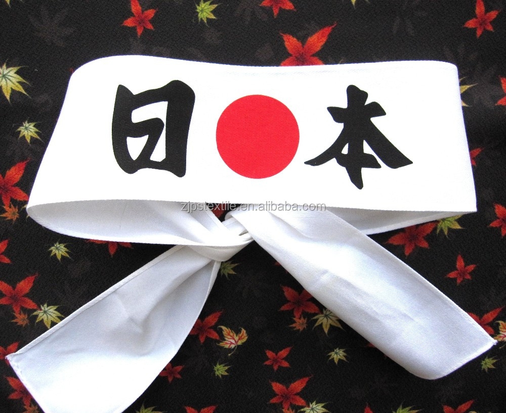 custom japanese kendo and martial arts traditional headband top