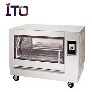 CH-EJ268 Electric commercial stainless steel rotisserie/rotary chicken oven/chicken roasting machine