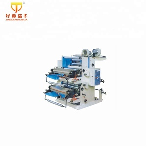 Automatic High Quality Roll to Roll Narrow Web Flexo Printing Machine, Printing Press Raw Materials
