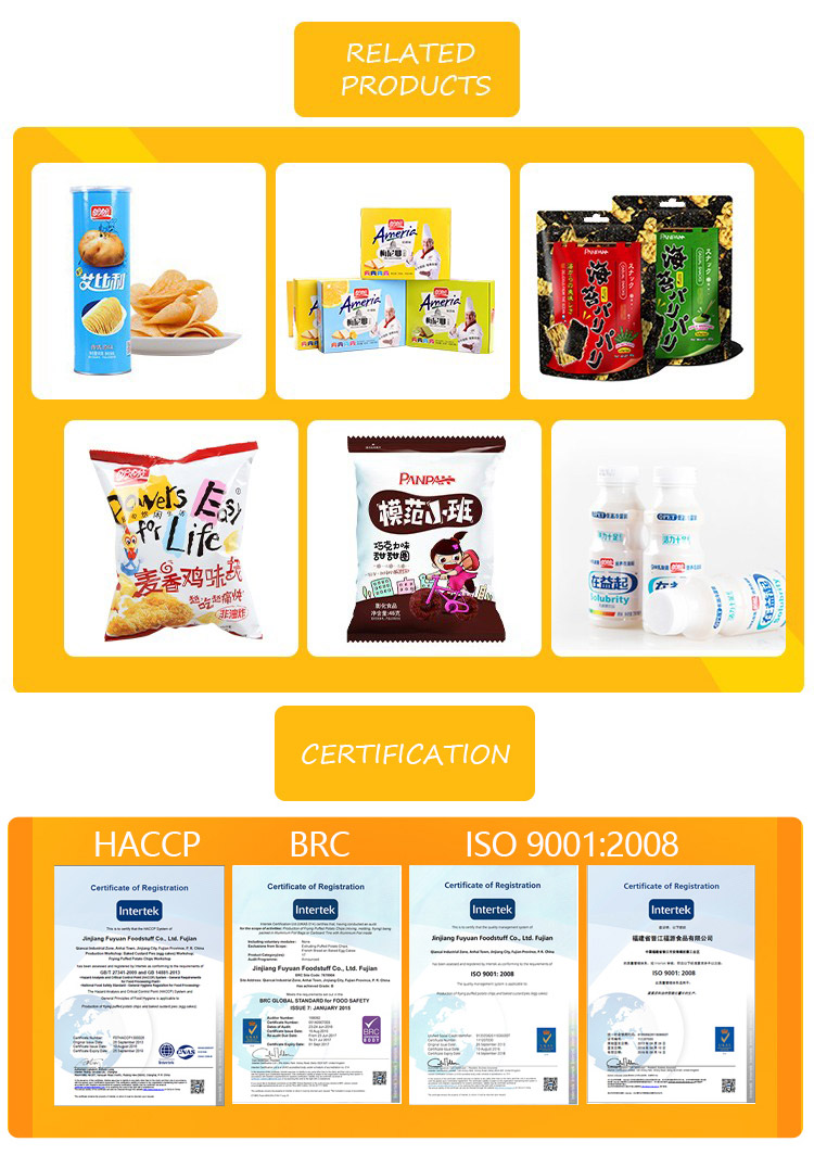 2018 popular potato chip puff chips factory