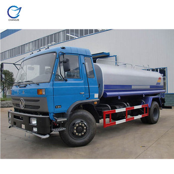 Dongfeng 145 high-altitude water truck,water sprinkler price