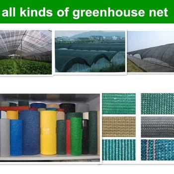 High Quality Nylon Greenhouse Net Grape