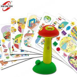 Early childhood musical electronic educational toys