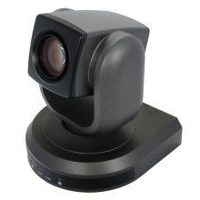 China Pro 20x USB PTZ Camera for Video Conference