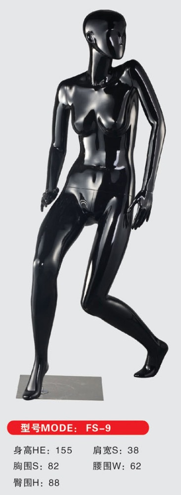 Factory High Quality Fiberglass Material Full Body Black Sexy Lady Virtual Mannequin