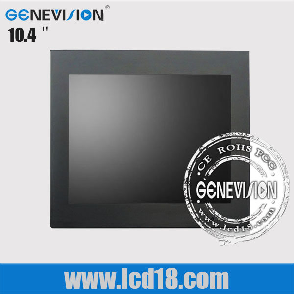 10.4 inch intel nm10 express factory direct cctv tv monitor famous product advertisements for surveillance(MJHD-104)