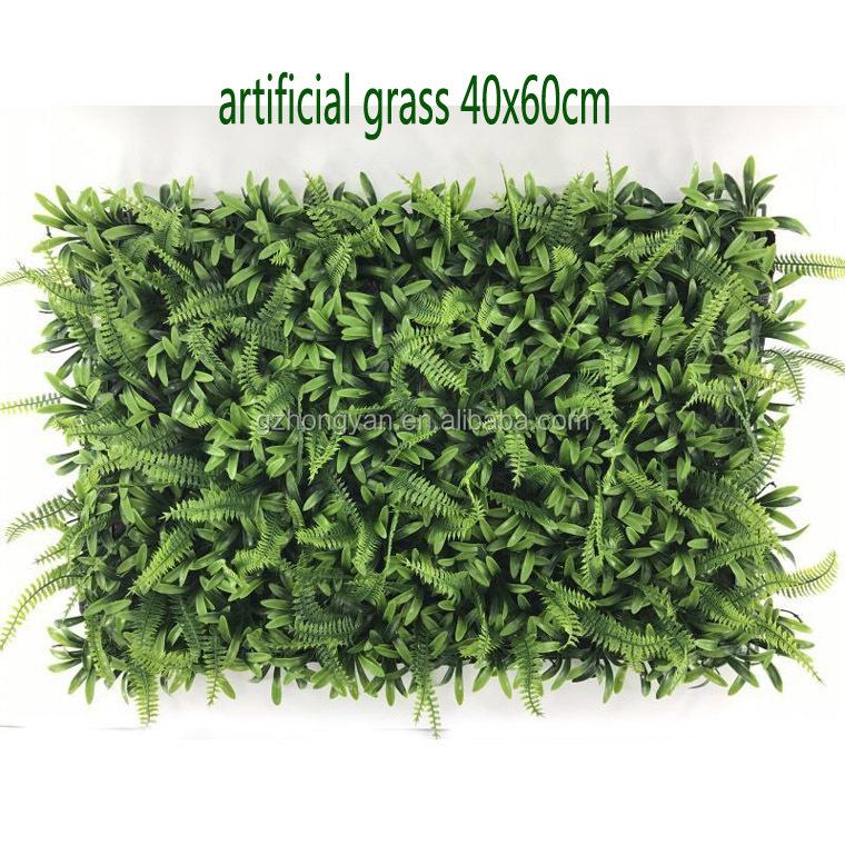 Großhandel rahmen gras Kaufen Sie die besten rahmen gras Stücke aus ...