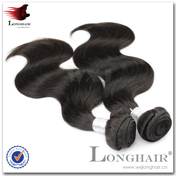 KBL 20 inch virgin remy brazilian hair weft body wave