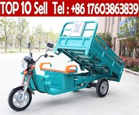 Electric With Three Wheel Tricycle In High Quality 3 Cargo Bike