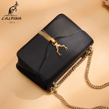 Fancy All-match Sling Bag Cute Long Chain Bag Crossbody Messenger Bag For Ladies