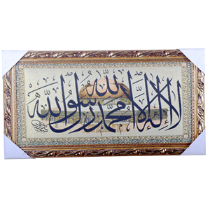 Wholesale islamic fabric decoration painting in frame with gold thread