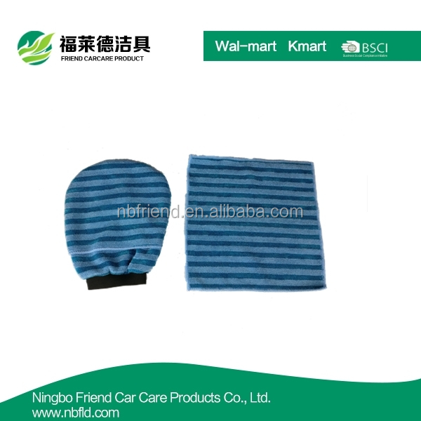 Factory Wholesale New Fabric Multi-purpose Household Clean Kit