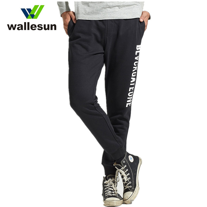 New men's casual sweatpants solid color with custom logo